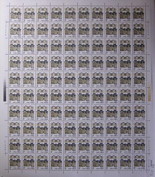 湖南民居邮票