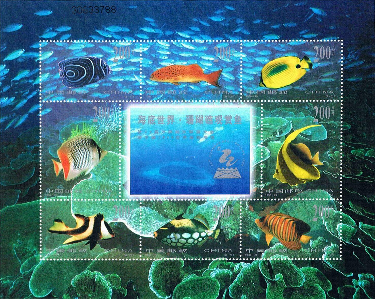 海底世界小版