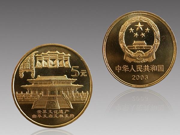 孔庙孔府纪念币