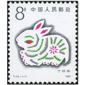 一轮生肖兔大版(夜)