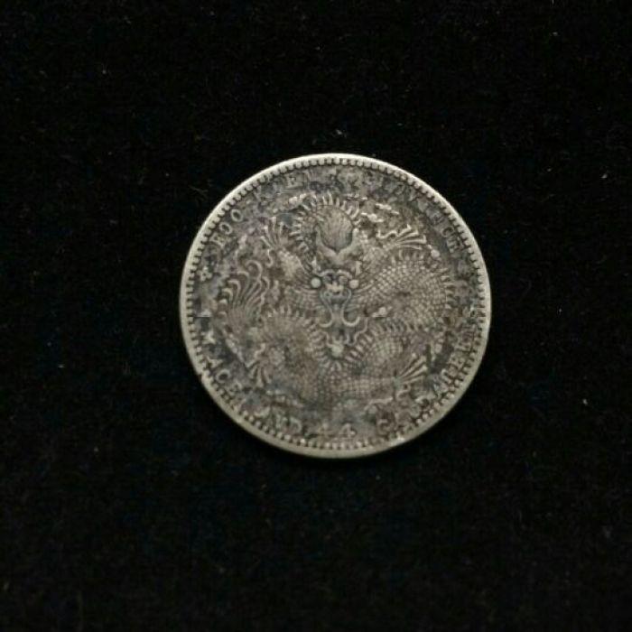 福建省大龙版1.44银毫