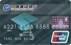 建行龙卡智慧蓝大学生卡