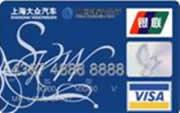 建行上海大众龙卡(银联+VISA)