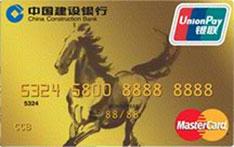 建行中国艺术家金卡(银联+Mastercard)