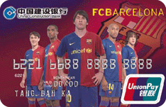 建行冠军足球卡巴塞罗那足球卡球星版