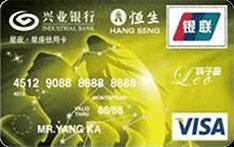 兴业星夜星座VISA mini狮子座卡(银联+VISA)