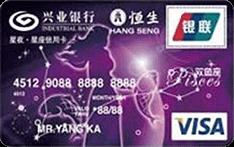 兴业星夜星座VISA mini双鱼座卡(银联+VISA)