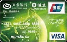 兴业星夜星座VISA mini金牛座卡(银联+VISA)