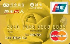 兴业都市丽人金卡(银联+MasterCard)