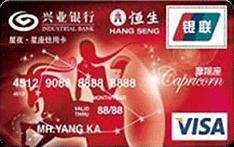 兴业星夜星座VISA mini摩羯座卡(银联+VISA)