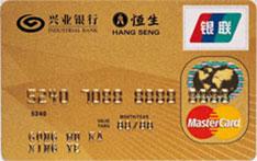 兴业万事达个人公务金卡(银联+MasterCard)