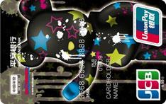 平安BE@RBRICK时尚嘻哈圣族卡(银联+JCB)