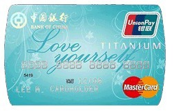 中银钛金亮天蓝女士卡(银联+MasterCard)