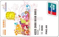 平安银行香港旅游银联卡(系列卡)