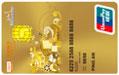平安银行香港旅游银联金卡