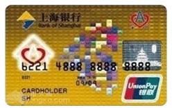 """上海银行""""安欣""""联名金卡"""