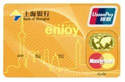 """上海银行""""享受生活""""金卡(银联+MasterCard)"""