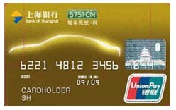"""上海银行""""车行汇""""金卡"""