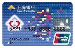 """上海银行""""安欣""""联名卡"""
