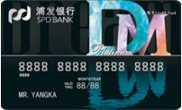 银联梦卡DM字母卡