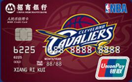 招商NBA联名卡骑士球队卡(银联,人民币,金卡)