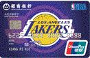 招商NBA联名卡(系列卡)