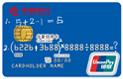 华夏缤纷童心大发TX01卡(银联,人民币,金卡)