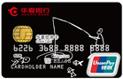 华夏缤纷童心大发TX02卡(银联,人民币,金卡)
