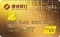 浙商银行标准信用卡金卡(银联)