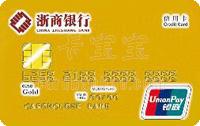 浙商银行银联个性化卡金卡