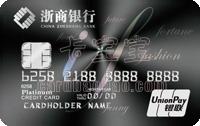 浙商银行信用卡.汽车卡