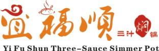 宜福顺三汁焖锅优惠折扣及电话地址