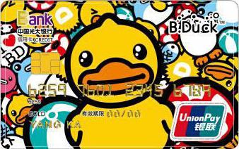 光大银行小黄鸭童梦主题卡(银联,人民币,金卡)