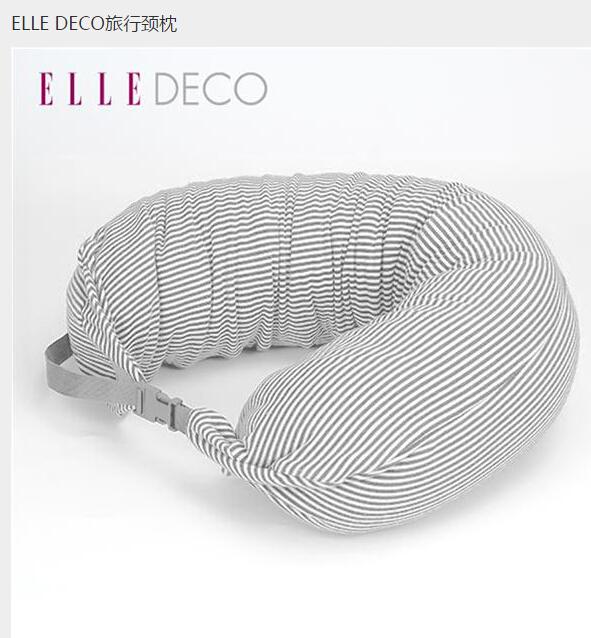 ELLE DECO旅行颈枕