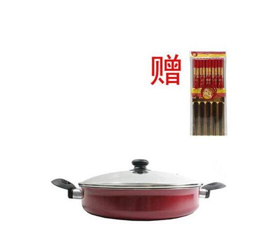 日本茄宝娜浅型煎锅(30cm)(赠日本进口5入装筷子)