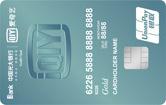 光大爱奇艺联名信用卡(银联,人民币,金卡)