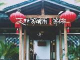 杭州上阳台优惠折扣及电话地址