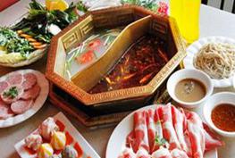 北京山厂川餐饮管理有限公司优惠折扣及电话地址