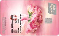 民生女人花联标准卡(银联,人民币,普卡)