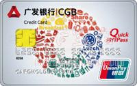 广发欢乐卡(银联,人民币,普卡)