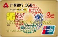 广发欢乐卡(银联,人民币,金卡)