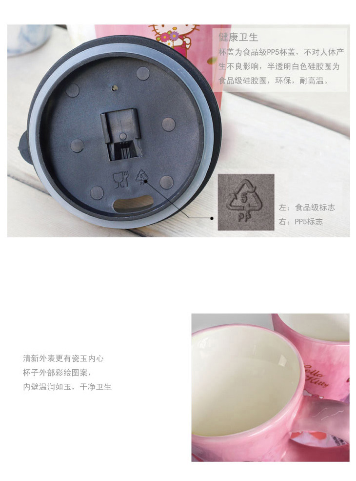 HelloKitty法式浪漫彩绘陶瓷杯