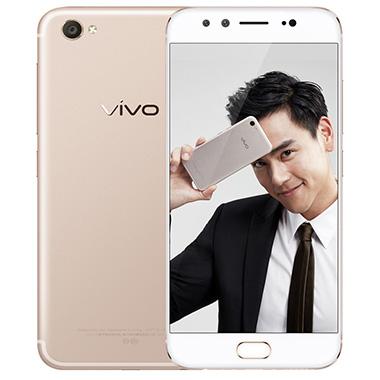 vivo X9全网通4G手机