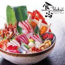 食冶日本料理(壹方城店)优惠折扣及电话地址