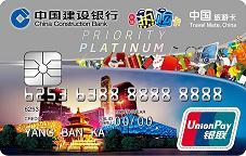 建行龙卡京城热购信用卡白金卡