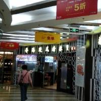 香港避风塘辣蟹优惠折扣及电话地址