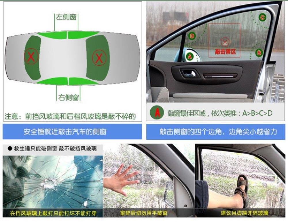 moonyland 车用玻璃消防安全逃生砸窗锤 多功能应急救