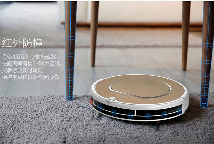 科沃斯ECOVACS地宝魔镜S智能扫地机器人