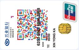 兴业银行PASS信用卡金卡(人民币+银联+金卡)