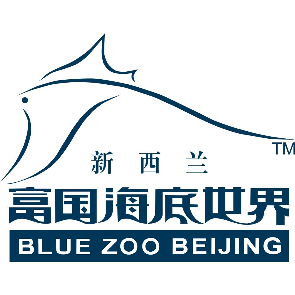 北京工体富国海底世界优惠折扣及电话地址